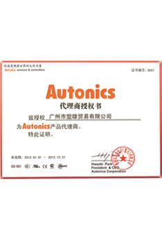 盟雄-Autonics产品代理商